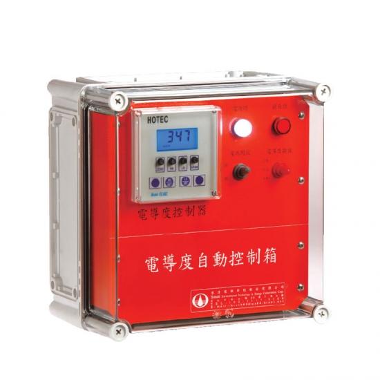 3H電導度自動控制排放系統 1